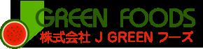 【熊本産地直送】お取り寄せ通販 Jグリーンフーズ